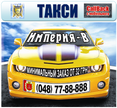 taxi new 2015 10